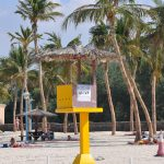 Золотистый пляж в Дубае