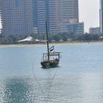 Залив в центре Абу-Даби ОАЭ