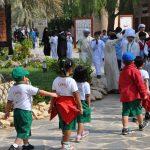 Дети гуляют по парку в Абу-Даби ОАЭ
