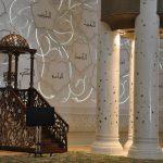 Белая мечеть в Абу-Даби ОАЭ
