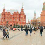 Москва, Манежная площадь