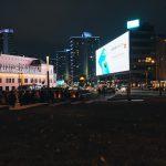 Москва, Арбатская